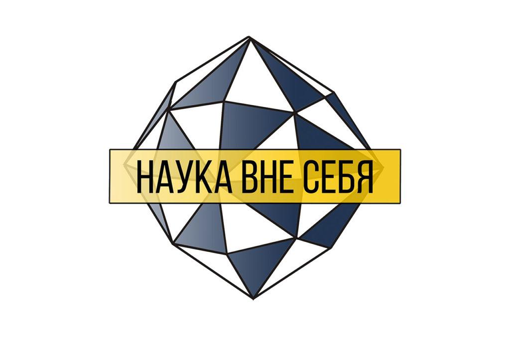 naukavs